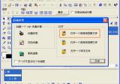 gif图片添加文字软件 怎么给gif动态图片加文字