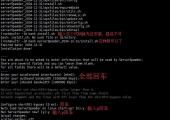 CentOS 6.7 32位 不用降内核安装锐速(serverspeeder)