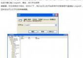 "Win7 启动shadowsocks后弹出窗口提示:""无法修改注册表"",ss无法正常代理"