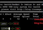CentOS 6、7下pptp vpn一键安装脚本