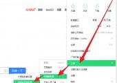 360/QQ/搜狗浏览器无法使用