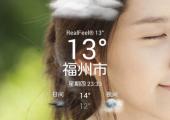 日版索尼Z3 AU三网rom Xperia Z3(SOL26)