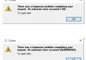 """Windows10新版降到旧版itunes 12.6.3.6后报错"""" 0x80090302 and -50"""""""